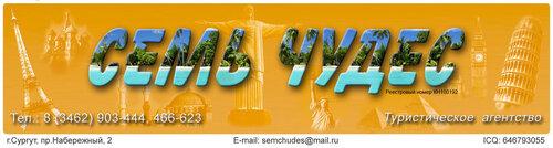 Сайты для питомников и заводчиков (Лаптева Ю.А.) 0_93a0f_cdcf1247_L