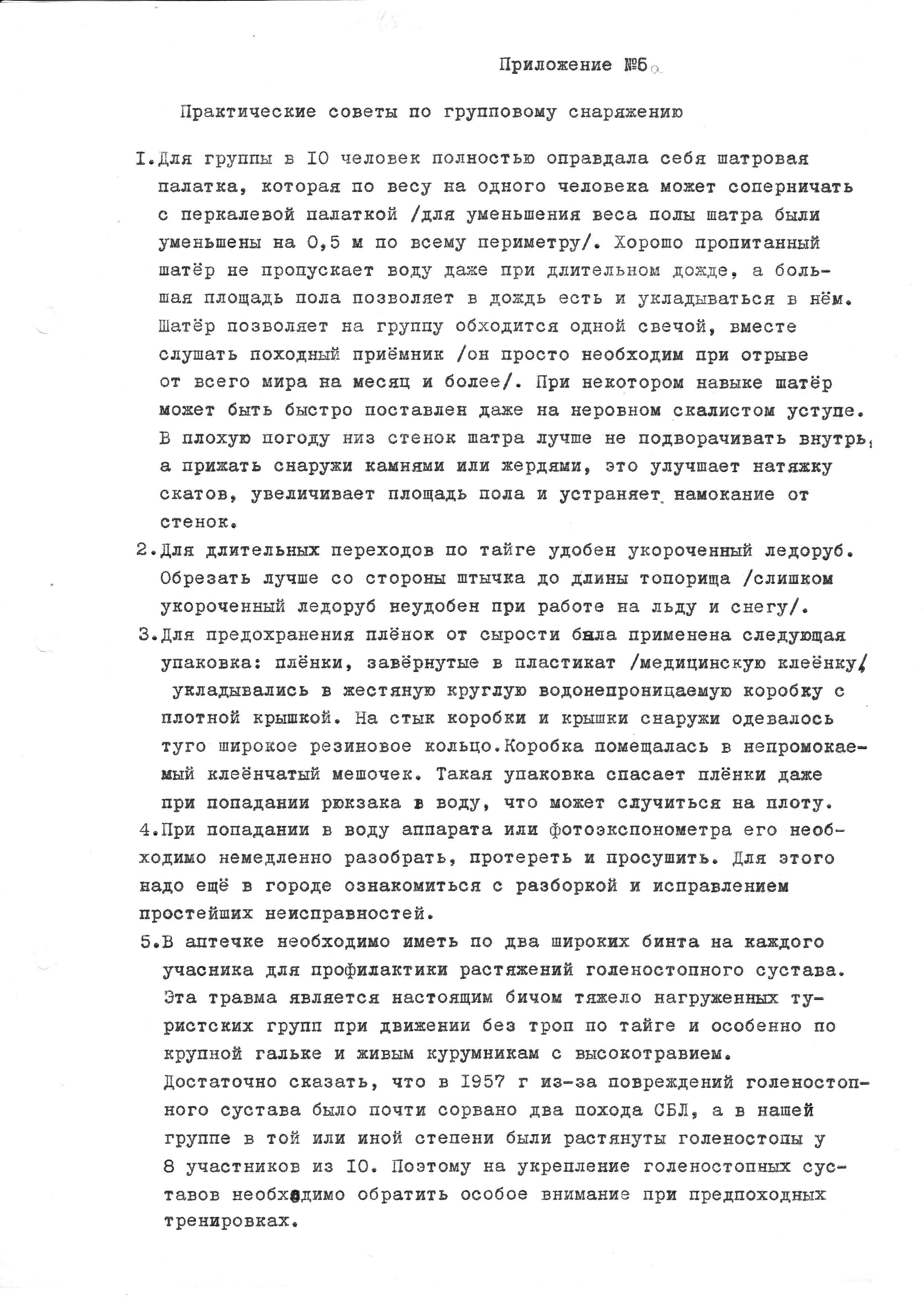 https://img-fotki.yandex.ru/get/2914/164520479.7e/0_e48dc_9eacd4d8_orig.jpg