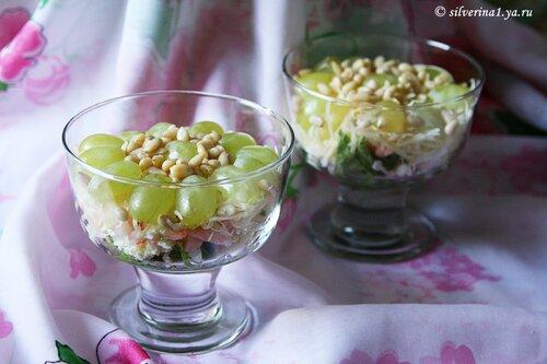 Салат с кедровыми орешками курицей и виноградом рецепт