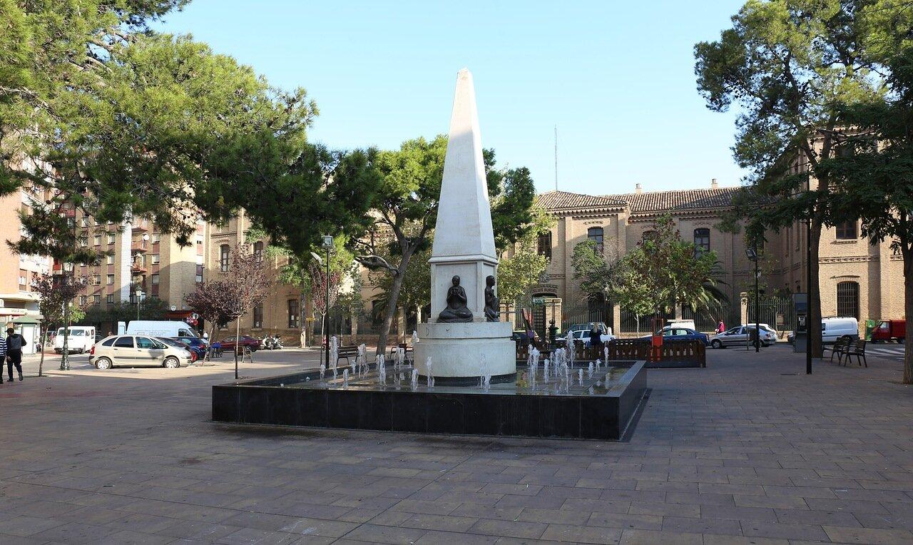 Сарагоса. Площадь  Санто Доминго (Plaza de Santo Domingo).