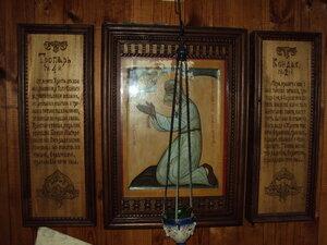 Образ старца Серафима. Написан монахиней Рафаилой с острова Залита.