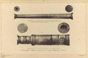 139. 2-х фунт. Пищаль, 1485-го и 0.25 пуд. Гафуница, 1542-го гг.