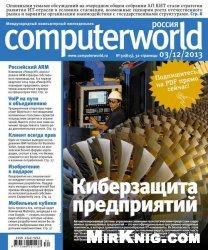 Журнал Computerworld №30 2013 Россия