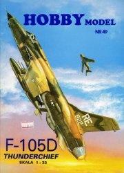 Журнал F-105D Thunderchief [Hobby Model 49]