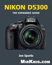 Книга Nikon D5300 - The Expanded Guide