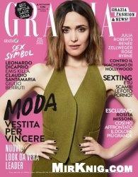 Журнал Grazia Italy - 5 Novembre 2014