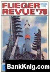 Журнал Flieger Revue №4  1978