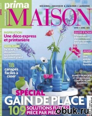Книга Prima Maison - Avril 2012