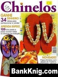 Журнал Chinelos Ano 1 № 2 jpg 13,2Мб