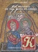 Книга The mosaics of nea moni on Chios, vol 1