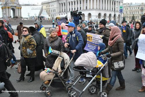 Донбасс не голосует! Донбасс протестует