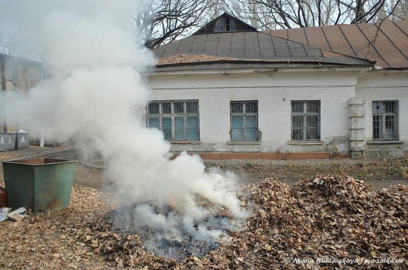 Дым от жжёной листвы, Саратов, 30 октября 2014 года