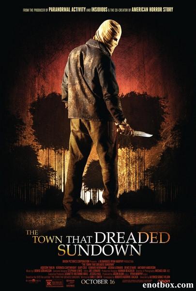 Город, который боялся заката / The Town That Dreaded Sundown (2014/WEB-DL/WEB-DLRip)