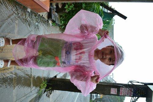 Алия. Прогулка под дождиком.