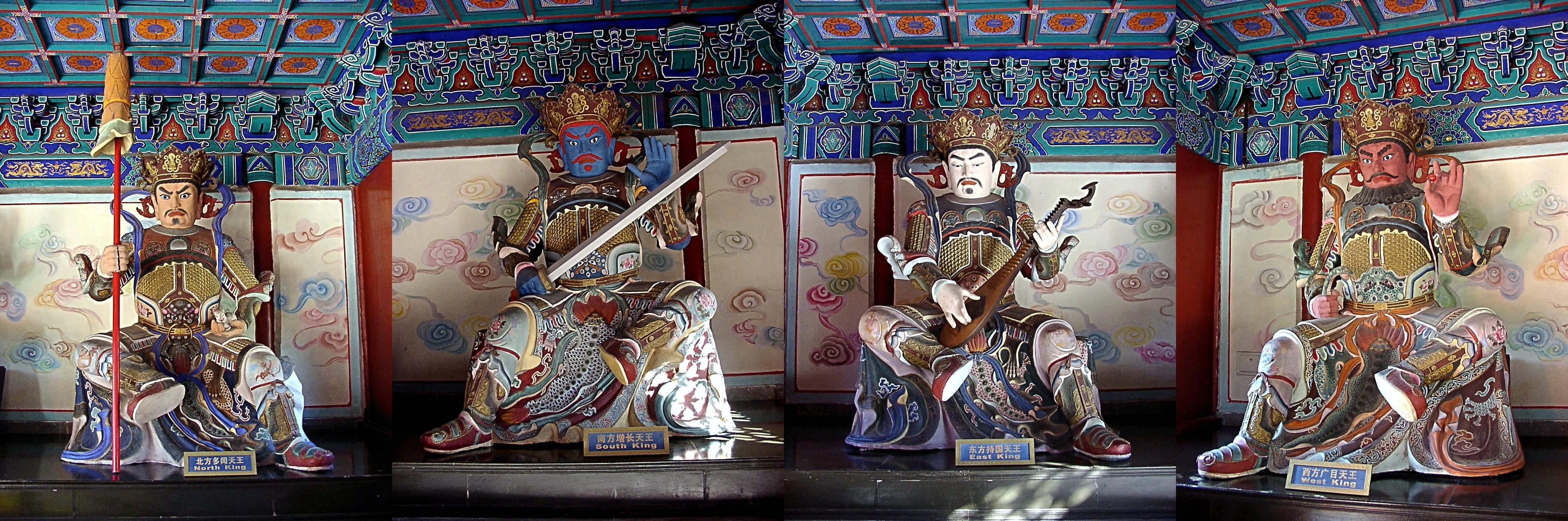 В китае как ты наверное знаешь и сам император китайцев