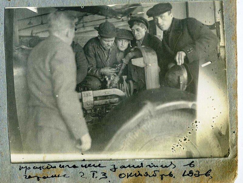 Октябрь 1936 года