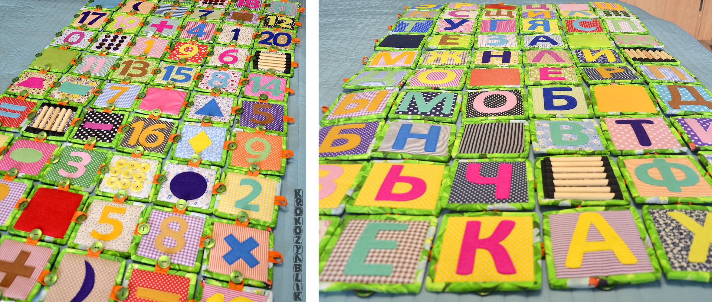 массажный коврик конструктор 10 кубиков 5.jpg