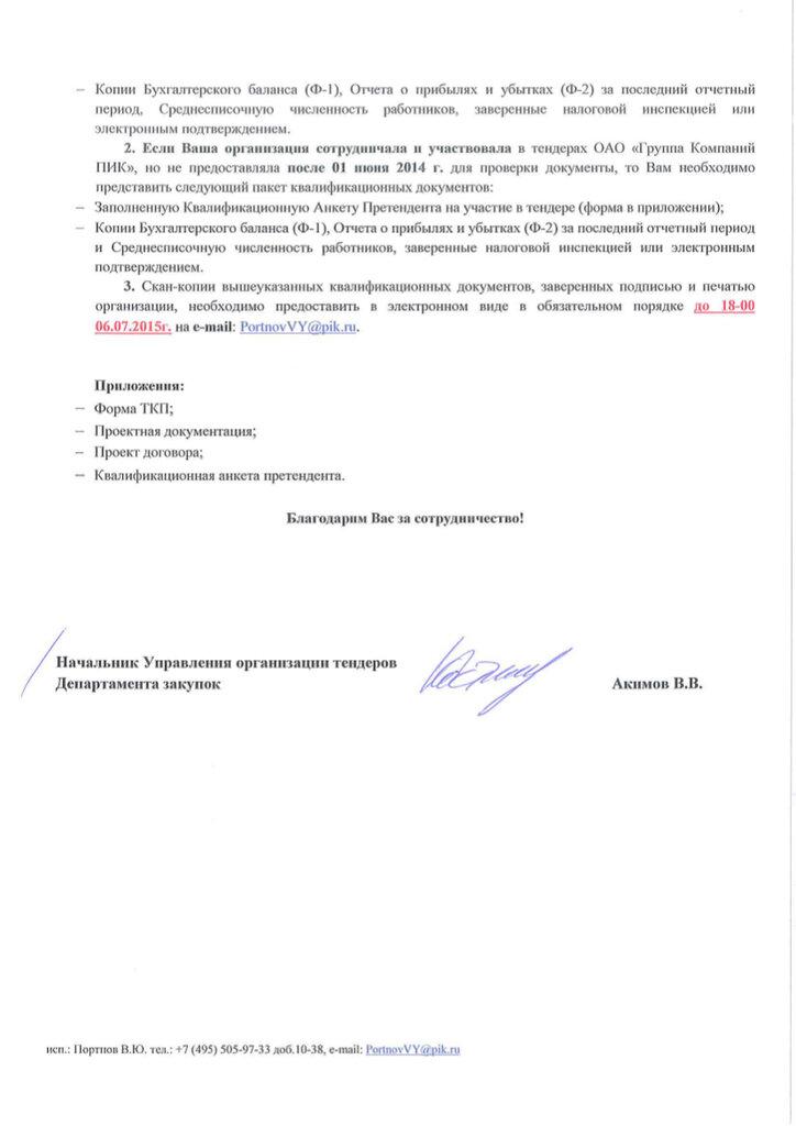 https://img-fotki.yandex.ru/get/2914/85453891.b2/0_13685a_f2e2ecab_XXL.jpg