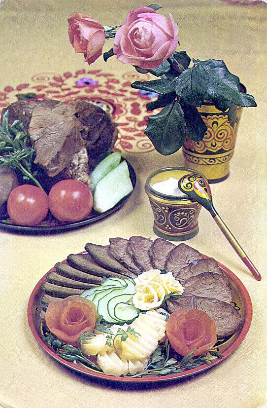 Башкирские блюда комплект открыток, днем участкового милиционера