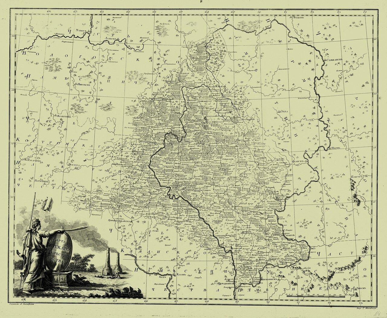 14. Карта Вятского наместничества