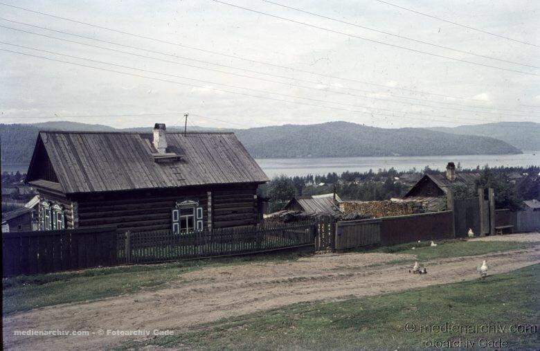 34. На Байкале