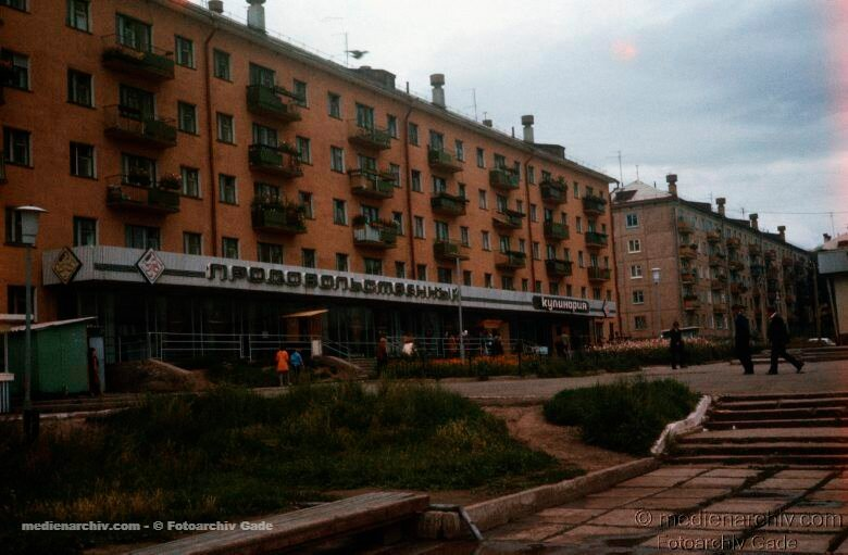1980. 14. . Улица Кирова.