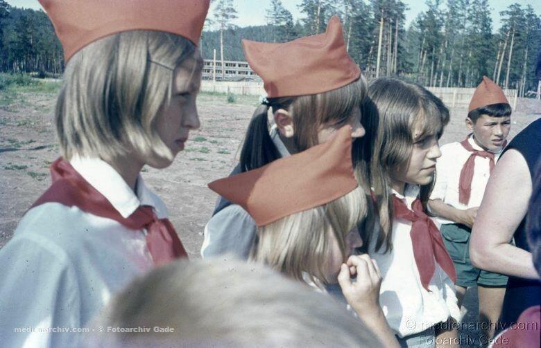 1970. 11. В пионерском лагере