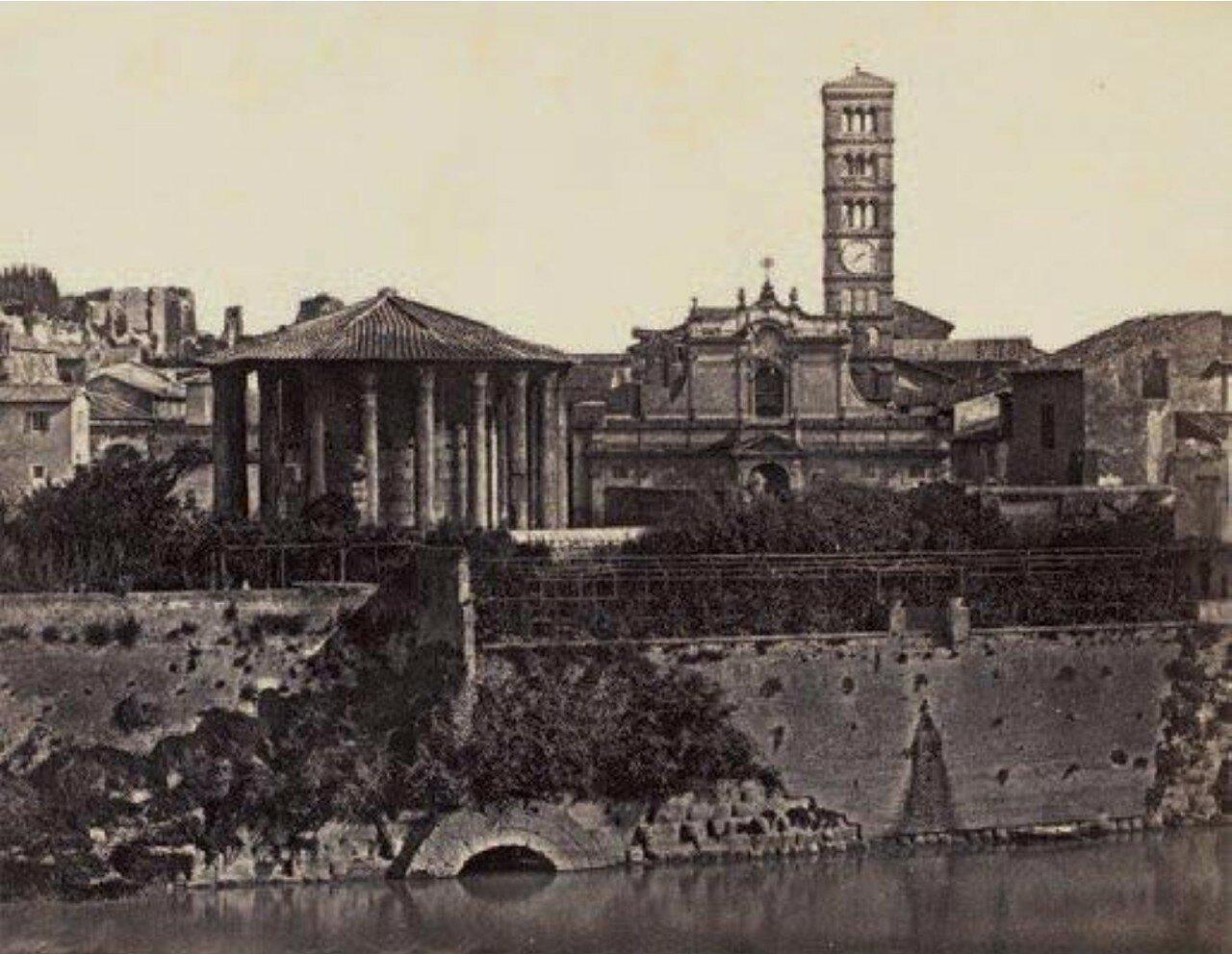 Храм Весты с другого берега Тибра, 1850