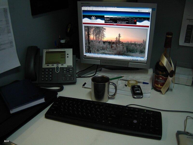 последний рабочий день в 2007-м году