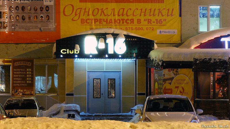 http://img-fotki.yandex.ru/get/2914/art-pushka.33/0_22b95_4a0002f_XL.jpg