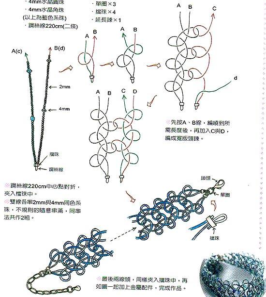 Схема плетения браслета под