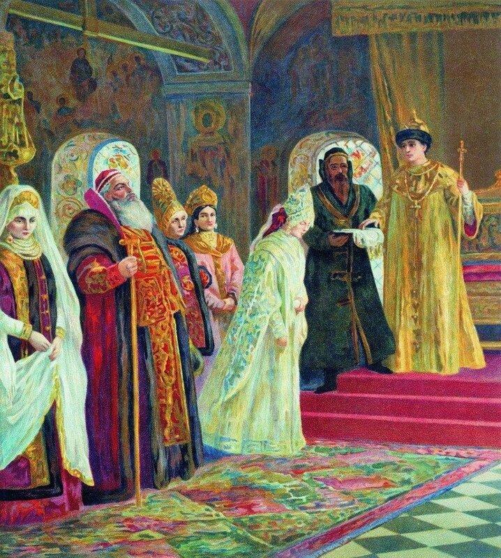 К. Маковский, Выбор невесты царевичем Алексеем