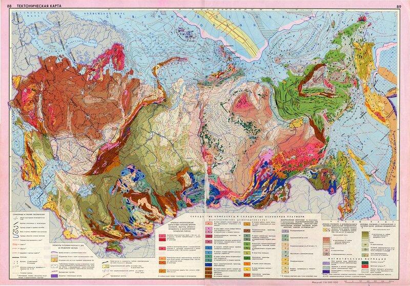 Схема почвенного районирования россии