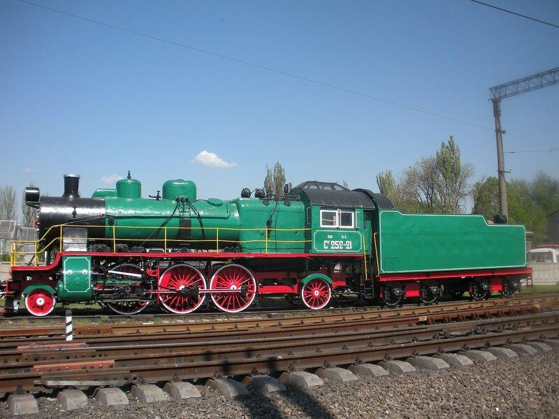 Музей Донецкой железной дороги, Донецк