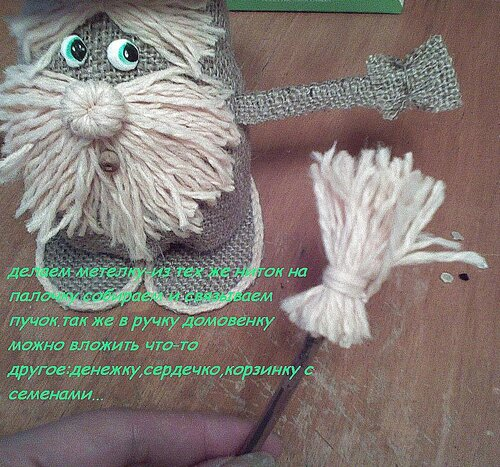 http://img-fotki.yandex.ru/get/2914/lyudmiladanko.7/0_2ce69_56e62fc_L.jpg