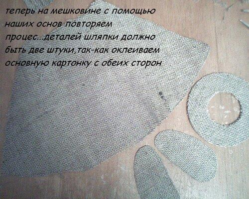 http://img-fotki.yandex.ru/get/2914/lyudmiladanko.7/0_2ce78_961b92d3_L.jpg