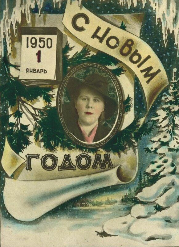 Богданова Надежда Матвеевна (1922)