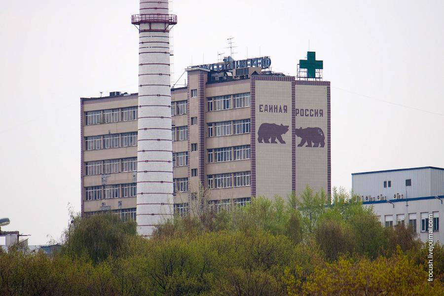Варшавское шоссе, 41. Бизнес-центр «Ферейн»