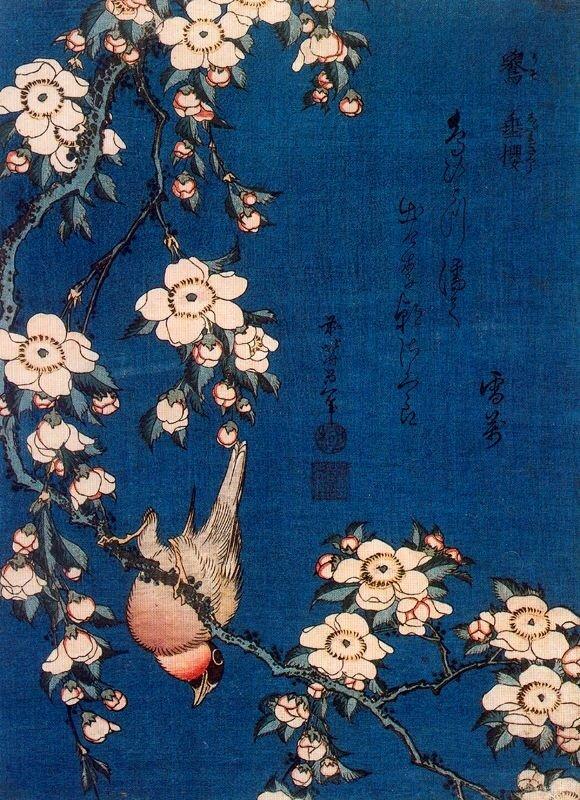 Японская живопись птицы, бесплатные ...: pictures11.ru/yaponskaya-zhivopis-pticy.html