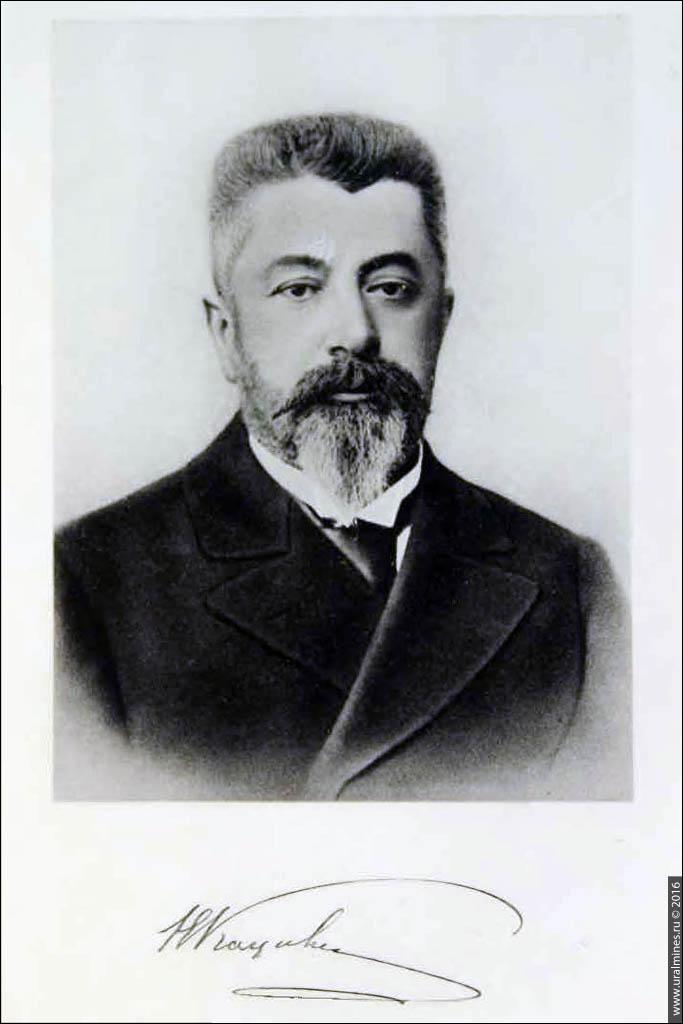 Горные инженеры: Н.Д. Коцовский