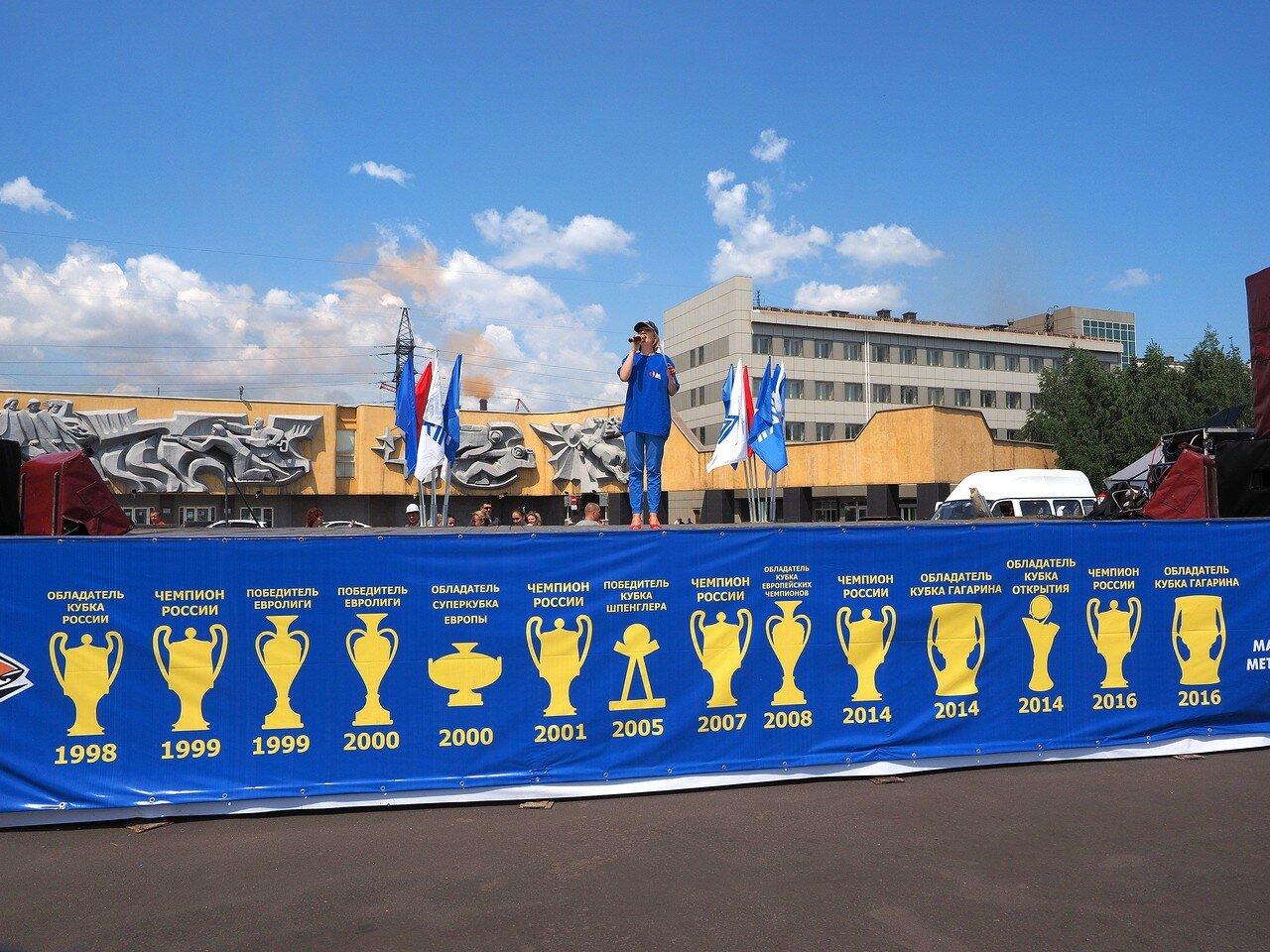 146Церемония чествования команды Металлург27.05.2016