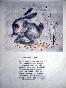Масленникова Осенний 011.jpg