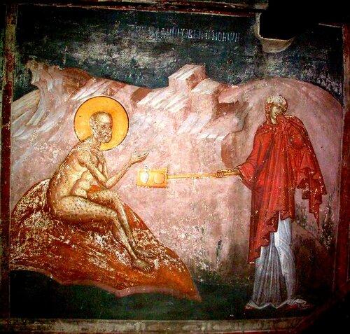Святой Праведный Иов Многострадальный.