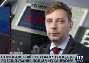 Спикер ПС комментирует преследования собрата Романа Стойки