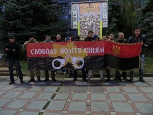 Коростенский ячейка ПС отметил день политзаключенным'заключенных