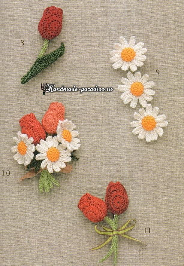 Миниатюрные тюльпаны и ромашки крючком (1)