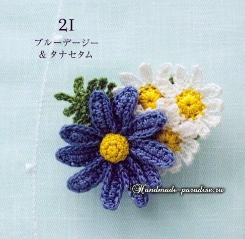 Букетики цветов. Вязаные крючком украшения (5)