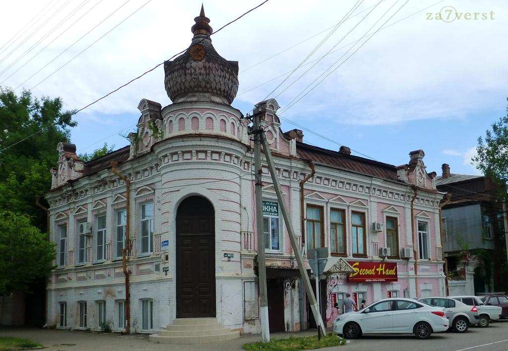 Армавир, Россия