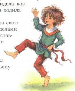 https://img-fotki.yandex.ru/get/29256/19411616.51a/0_119fa5_1e3573c2_M.jpg