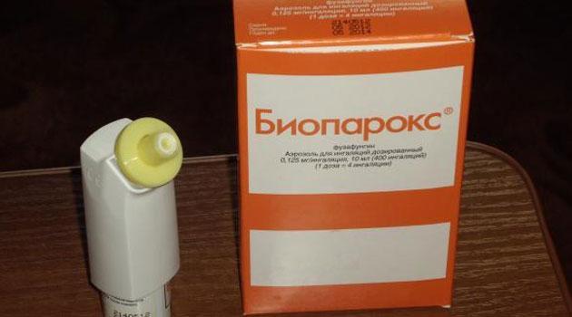 Препарат «Биопарокс» перестанут торговать ваптеках